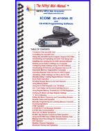 Nifty Accessories Icom ID-4100A /E Mini-Manual