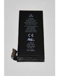 OEM Apple iPhone 4 Battery (Verizon)