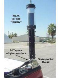 Tarheel Antennas Model 75A