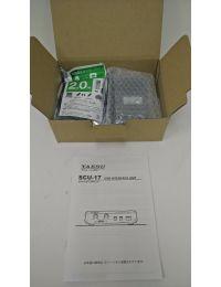 OPEN BOX SCU-17 USB Interface For Yaesu Radios