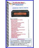 Kenwood TM-V71A 50W Dual-Band Mobile Amateur Transceiver