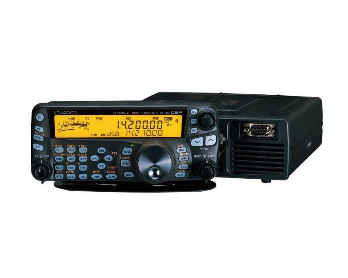 Used Kenwood TS-480SAT HF/6m, 100W with MARS Mod