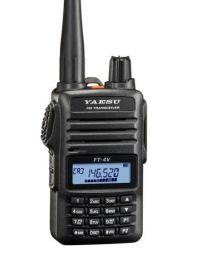 Yaesu FT-4VR 5W VHF HT