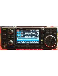 IC-9700 VHF/UHF/1.2GHz Transceiver Reservation