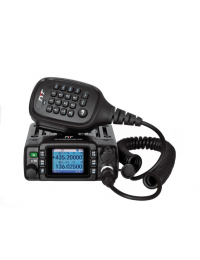 Dual Band Mini-Mobile VHF/UHF 25W/20W